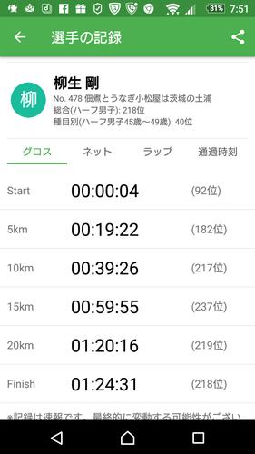 Screenshot_20181029-075130.png