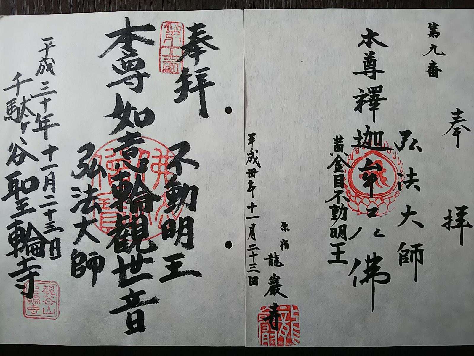 DSC_0433[1]