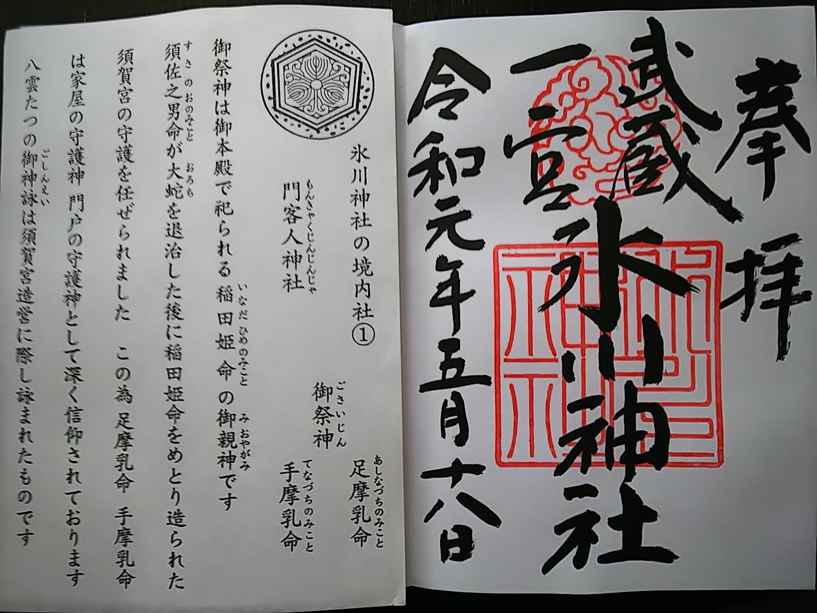 DSC_0865[1]