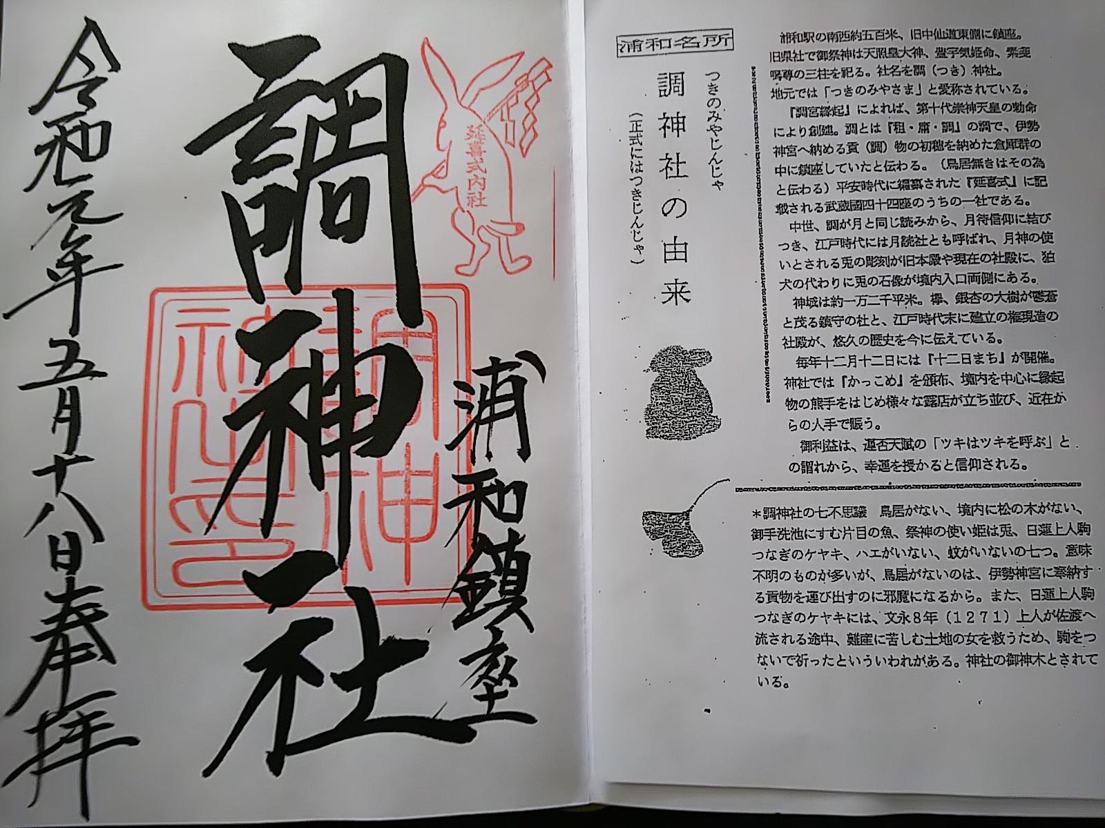 DSC_0864[1]