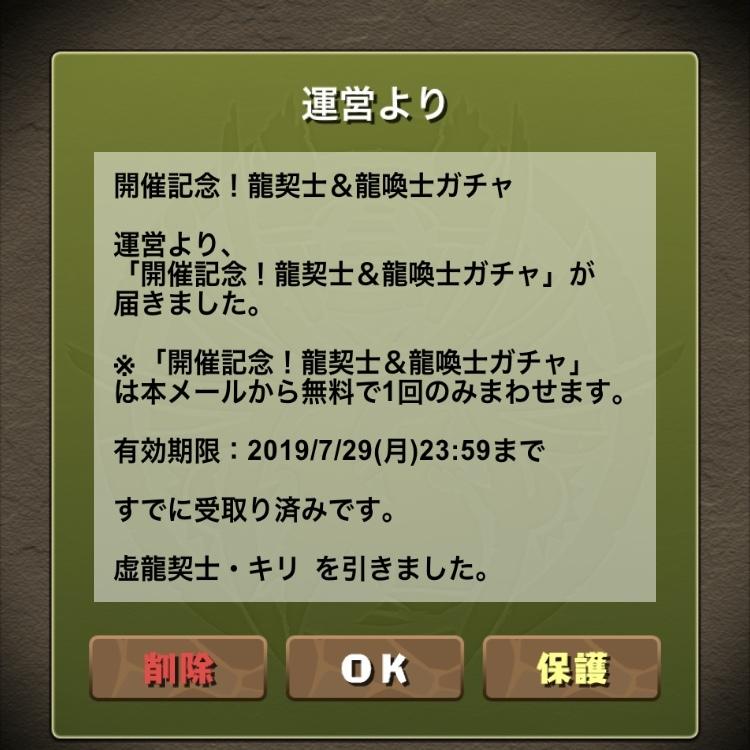 IMG_E6269.jpg