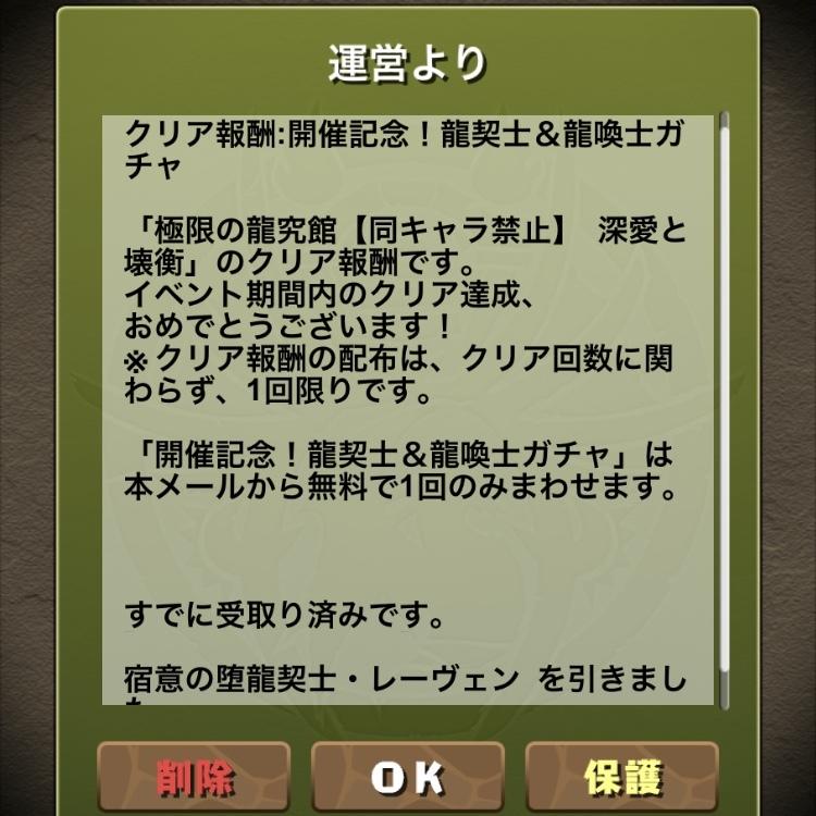 IMG_E6274.jpg