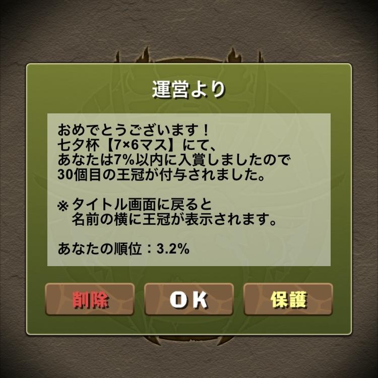 IMG_E6335.jpg