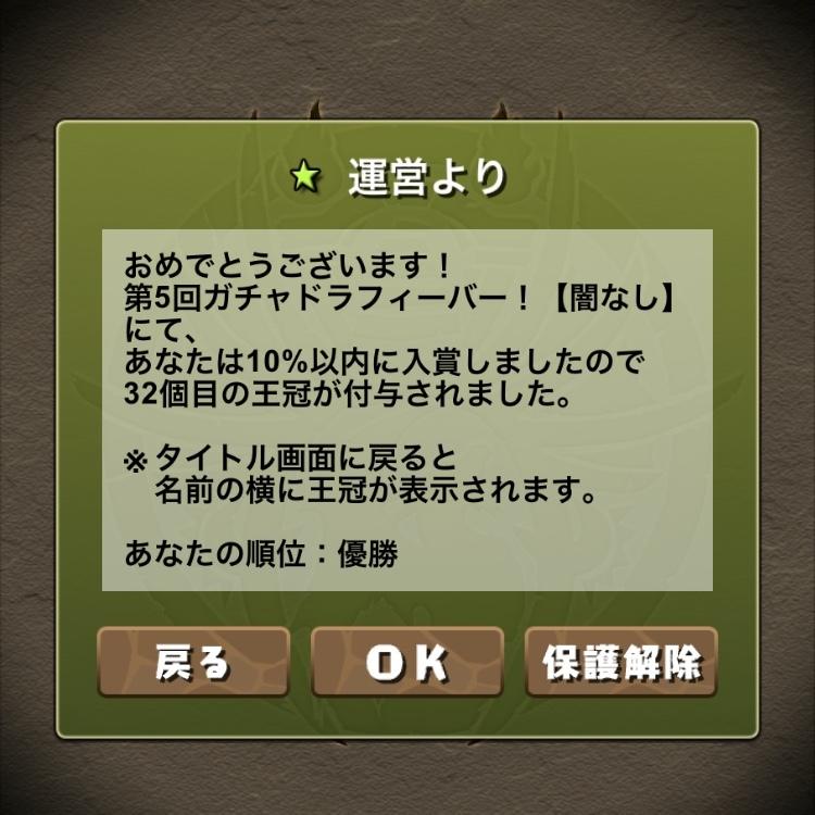 IMG_E6682.jpg