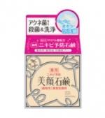 明色化粧品の美顔石鹸