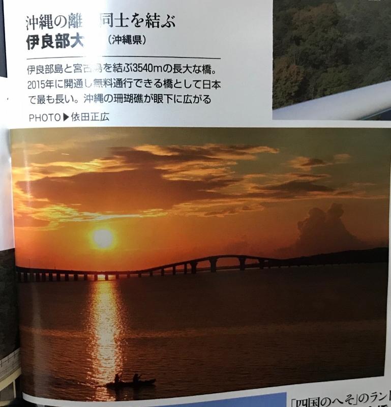 IMG_6083 (769x800)