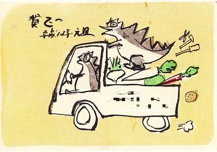 201905010軽トラ