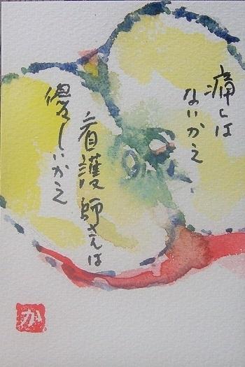 20101204田中さんりんご