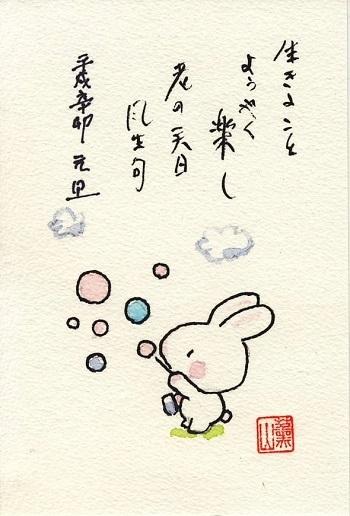 20110101田中さん
