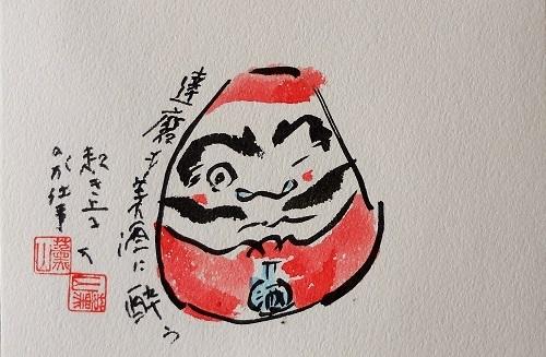 20110114田中さん達磨