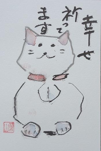 20110115田中さん猫
