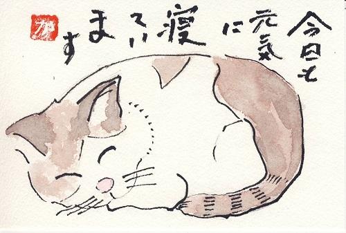 20110210正月絵手紙