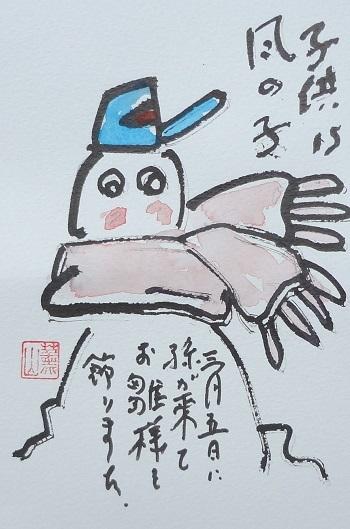 20110214田中さん雪だるま