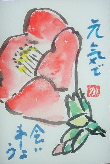 20110320田中さんつばきで