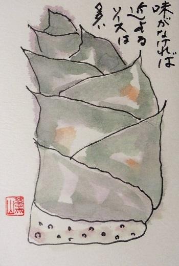 20110426田中さん