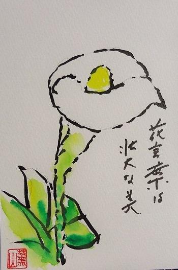 20110426田中さんカーラー
