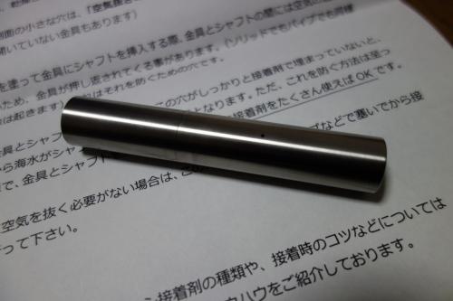 DSC01803.jpg