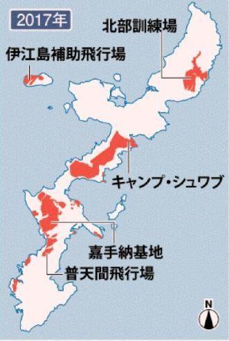 沖縄の米軍基地②