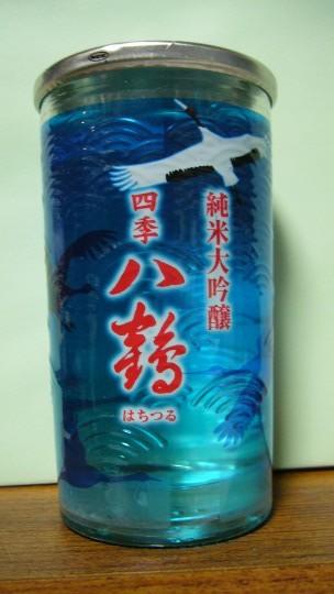 八鶴純米大吟醸P1150924