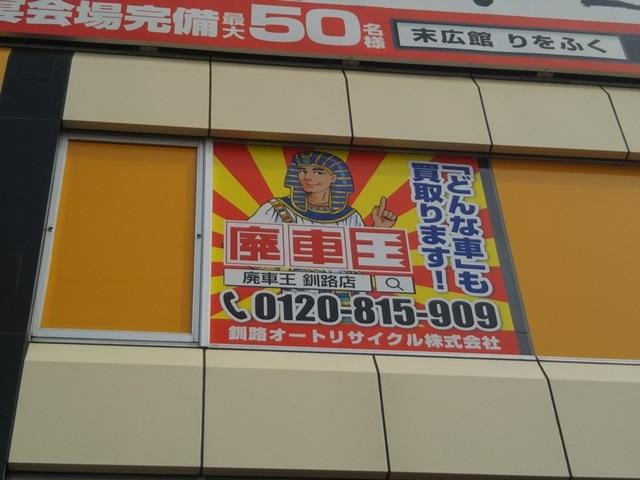 DSC_0021.jpg