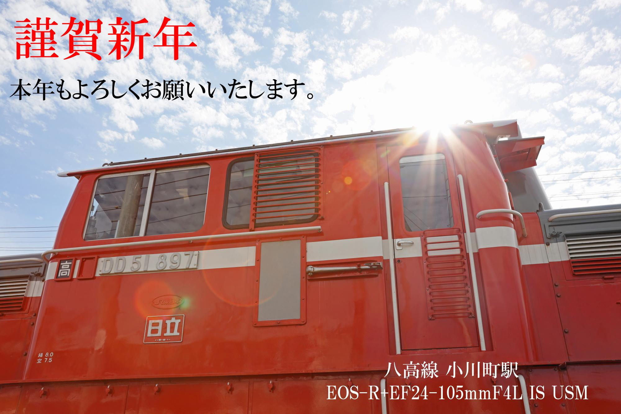 AM8A3863.jpg