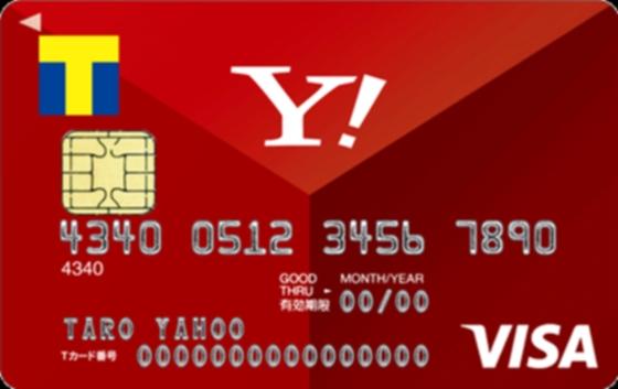 YJ card1
