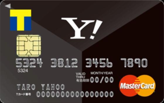 YJ card2