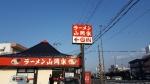 裾野箱根3