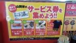 裾野箱根7