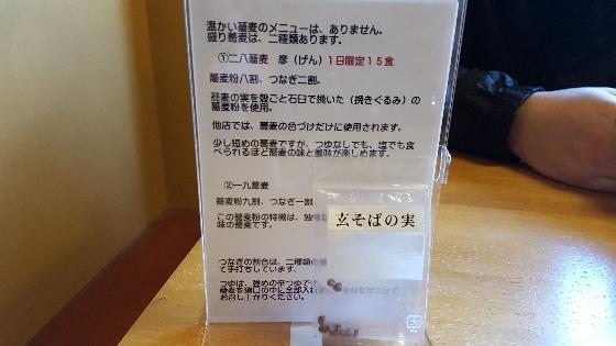 裾野箱根16