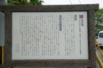 大牟田010