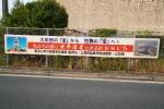 大牟田090
