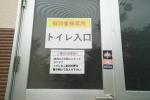 大牟田093