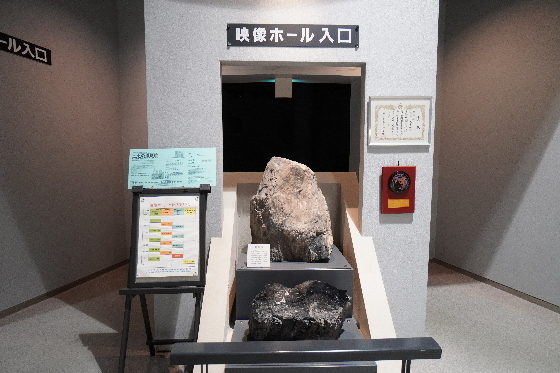大牟田136