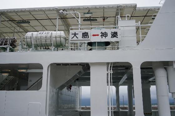 沖ノ島014