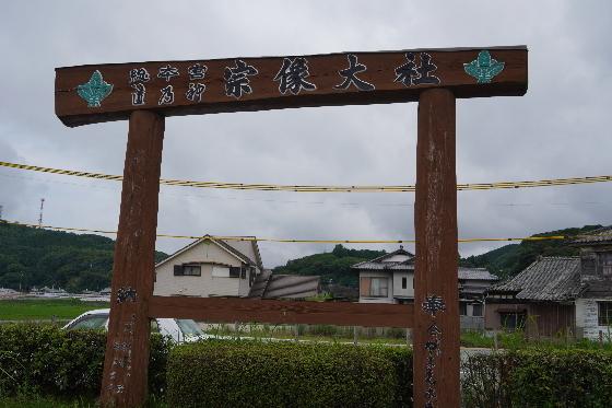 沖ノ島017