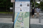 沖ノ島020