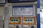 沖ノ島030