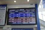 沖ノ島031