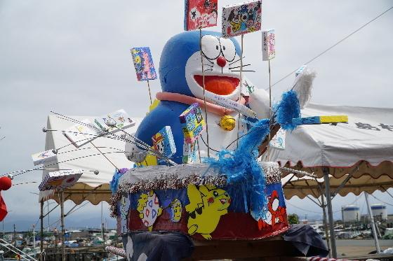 沖ノ島054