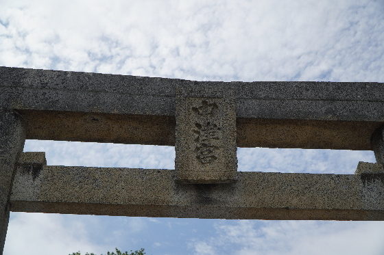 沖ノ島065