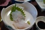 沖ノ島090