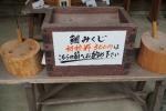 沖ノ島110
