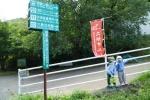 沖ノ島116