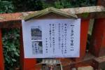 沖ノ島131