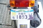 沖ノ島151