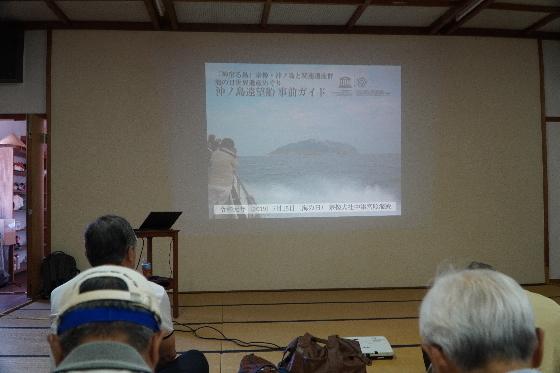 沖ノ島152
