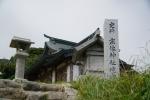沖ノ島165