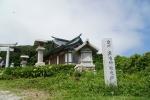沖ノ島166