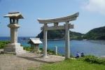 沖ノ島169